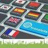 ترجم كافة الوثائق للدراسة بالخارج، دار المسافر للترجمة، عمان - الاردن :: دار المسافر للترجمة