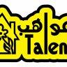 Talents Jordan - Logo :: مواهب لتنمية قدرات الطفل