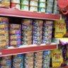 Cat food section  :: ماي ماركت