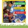 برامج تعليمية مميزة في اكاديمية و حضانة الاصابع الصغيرة - عمان الاردن :: أكاديمية وحضانة الأصابع الصغيرة