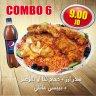 Combo 6 From Chicken Box Menu :: تشكن بوكس