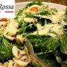 insalate rocca :: لونا روسا - فرانكو
