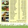 منيو السندويشات المنوعة من ديوان السلطان ابراهيم  :: مطعم ديوان السلطان ابراهيم