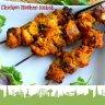 أشهى chicken reshami اللذيذ من شهريار - عمان  :: مطعم شهريار