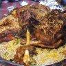 مكان رائع للتواصي :: مطعم الداخون للمندي و المأكولات اليمنية