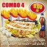 Combo 4 from Chicken box menu :: تشكن بوكس