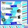 خدمات الطباعة المختلفة من غصون للطباعة :: غصون للخدمات المطبعية