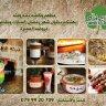 nabteh o fatteh ramadan 2016 :: مطعم وكافيه نبتة و فتة