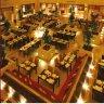 :: مطعم ورد