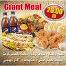 Giant Meal :: تشكن بوكس