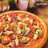:: بيتزا هت