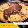 مندي - سلطة حارة - شوربة خضار - لحم مندي - بخاري لحم :: أسياد المندي