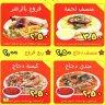 :: مطعم أبو الخفش